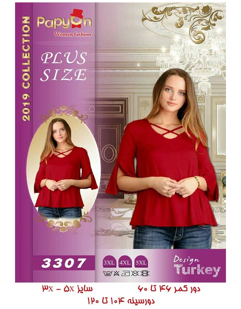 پیراهن مجلسی پاپیون - 3307