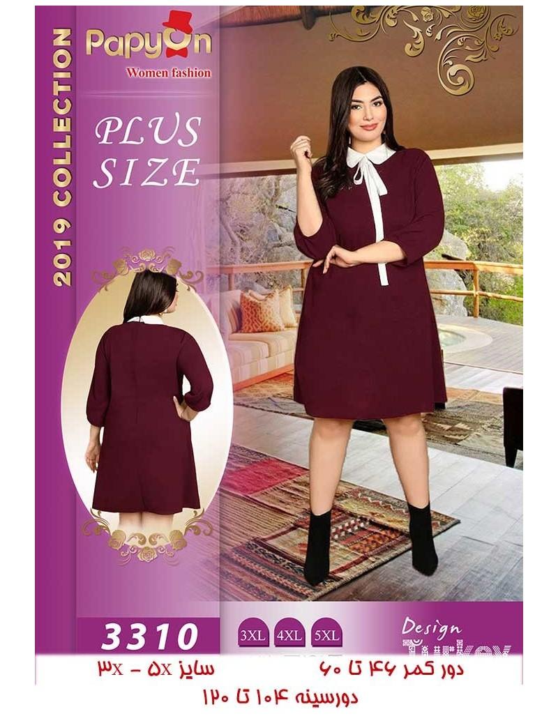 پیراهن مجلسی پاپیون - 3310