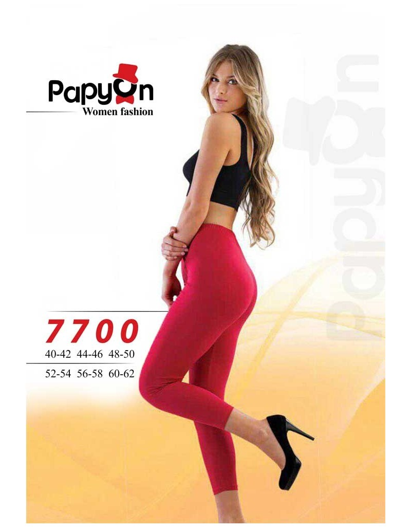 شلوار پاپیون - 7700
