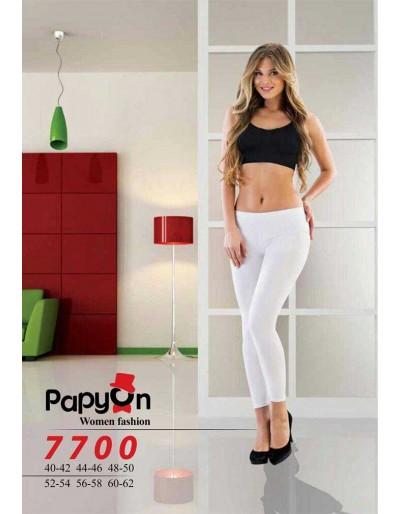 شلوار پاپیون - 7700- 1