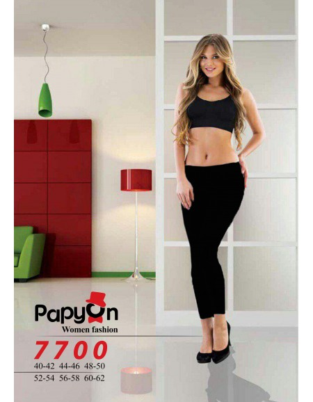 شلوار پاپیون - 7700- 2