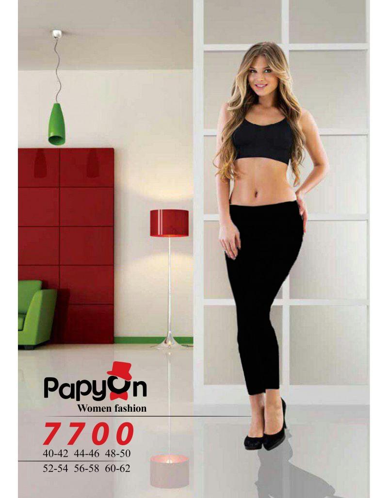 لگ و شلوار شلوار پاپیون - 7700- 2